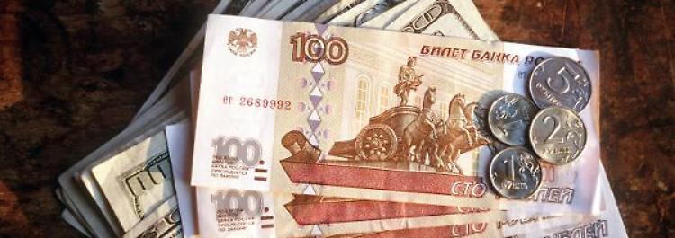 Thema: Rubel