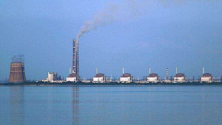 1280px-Kernkraftwerk_Saporischschja.JPG