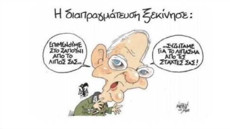 schäuble.png