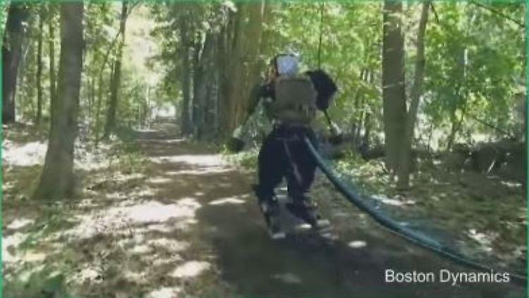 Atlas Boston Dynamics.JPG