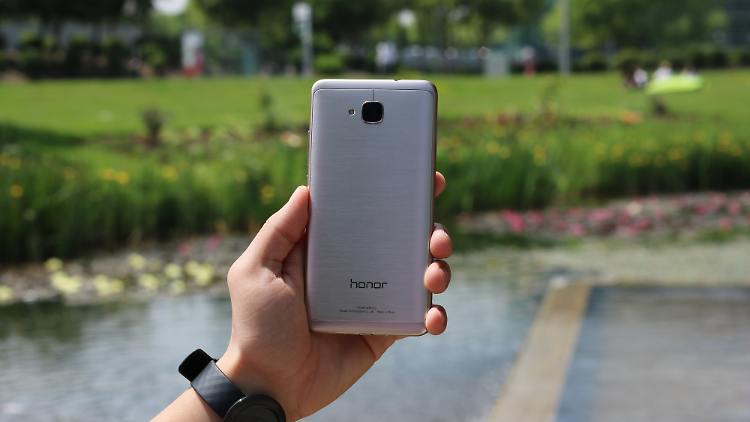 Honor 5C Outdoors Pic4.JPG