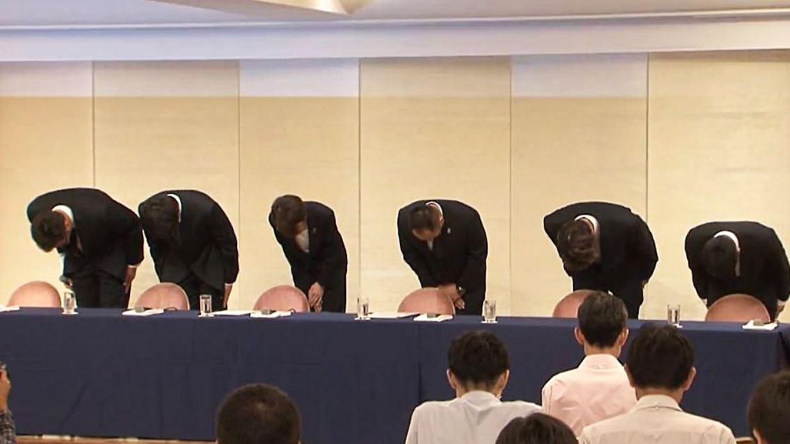 Der Sport Tag Japanische Basketballer Entschuldigen Sich Für Sex