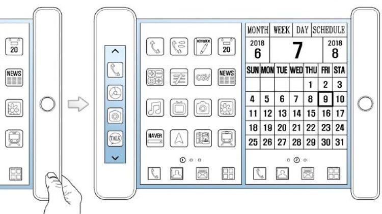 LG Patent Smartphone aufrollbares Display.jpg