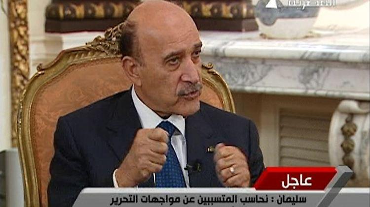 2011-02-03T181529Z_01_LON100_RTRMDNP_3_EGYPT-SULEIMAN.JPG1249143748206522776.jpg