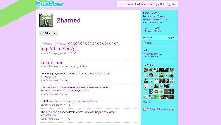 screenshot_2hamed.jpg
