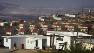 Blick auf die Siedlung Eli im Westjordanland.