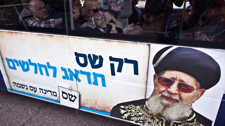2013-01-16T171424Z_01_JER09_RTRMDNP_3_ISRAEL-ELECTION.JPG2763699984050623491.jpg